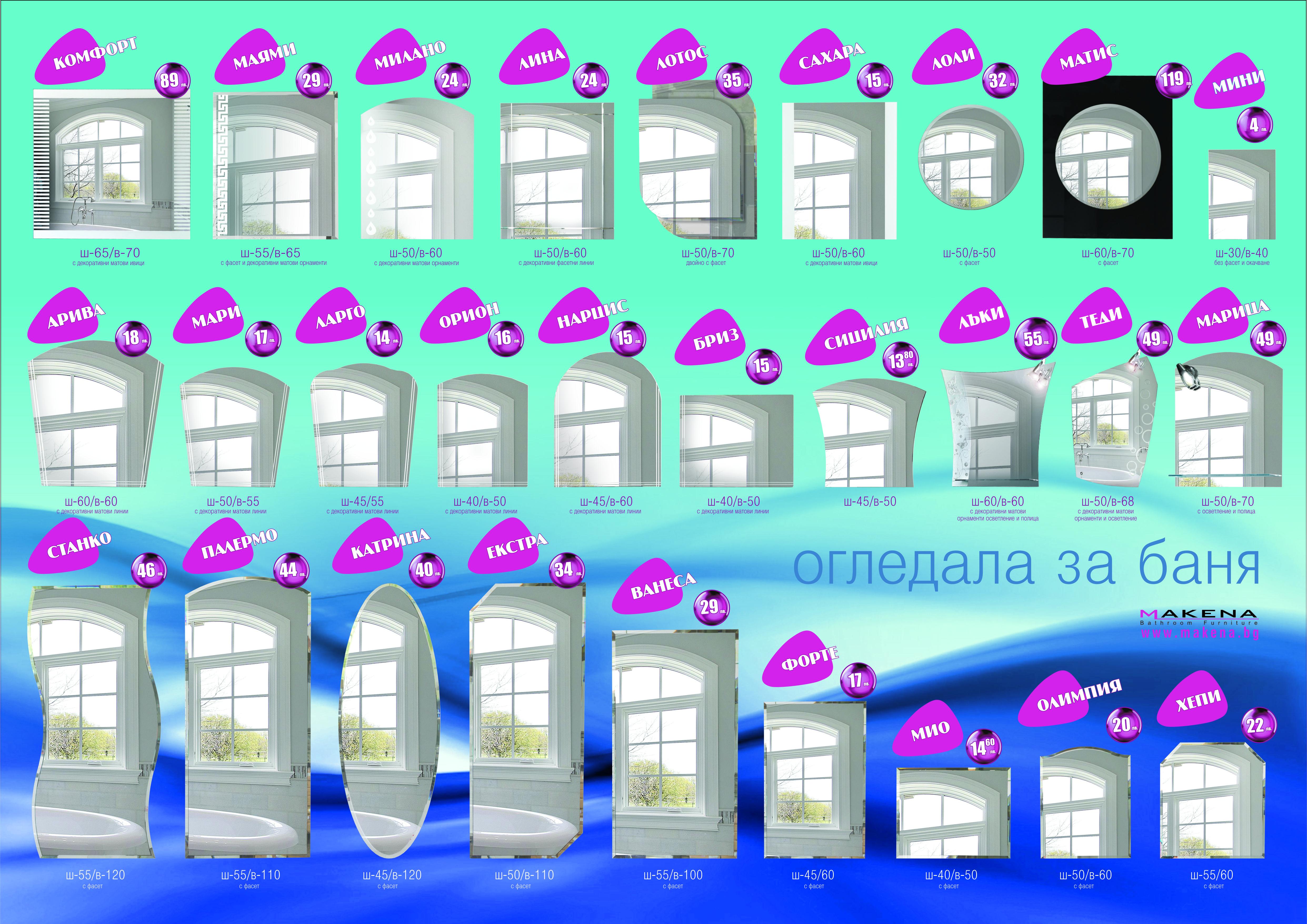 bro6ura OGLEDALA-002C